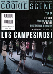 Offtopic 2 Cookie Scene magazine (2ª parte) LOS CAMPESINOS!