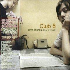 Club 8 en Londres
